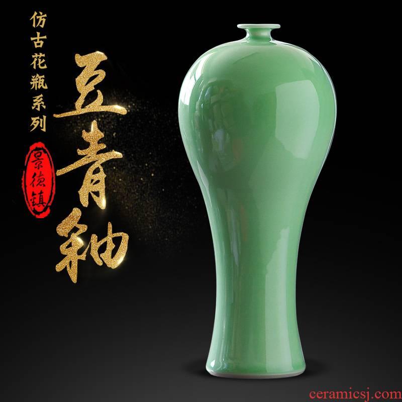 Jingdezhen ceramic rich ancient frame floret wine bottle pea green glaze I household adornment archaize sitting room, furnishing articles