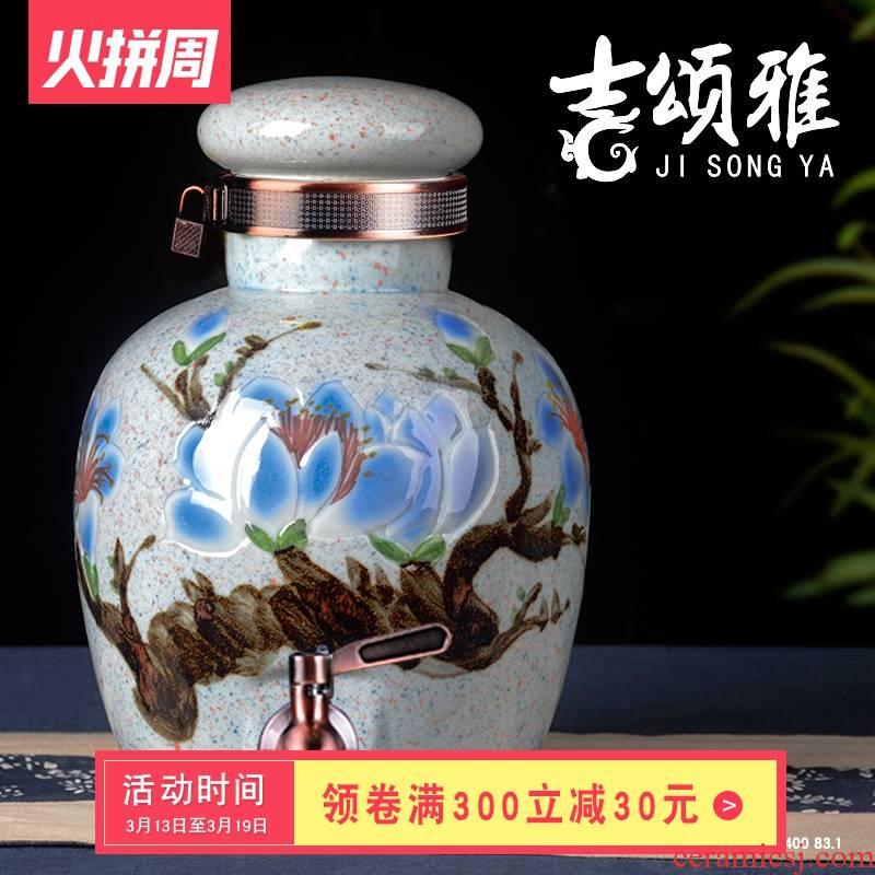 Soaking jar 10 jins 20 jins 30 jins of 50 kg is leading the glass bottle of jingdezhen ceramic jars of it