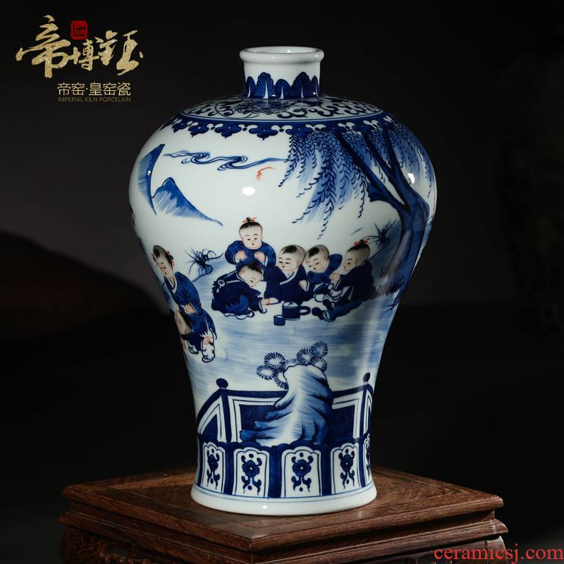 Jingdezhen ceramics antique hand - made color porcelain dou xiang shan baby play home decoration figure name plum bottle rich ancient frame furnishing articles