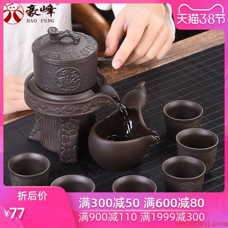 HaoFeng automatically household purple sand tea tea set office of anti hot teapot teacup tea tea accessories