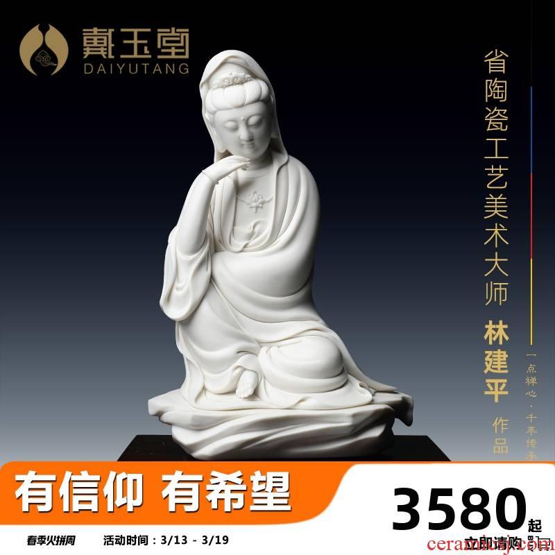 Yutang dai dehua white porcelain ceramic comfortable meditation guanyin Buddha worship that occupy the home furnishing articles avalokitesvara