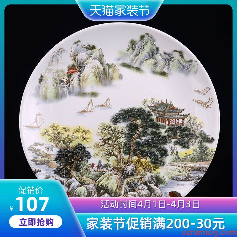 Jingdezhen blue and white porcelain ceramic antique wall plate painting decorations hanging dish furnishing articles housewarming gift process