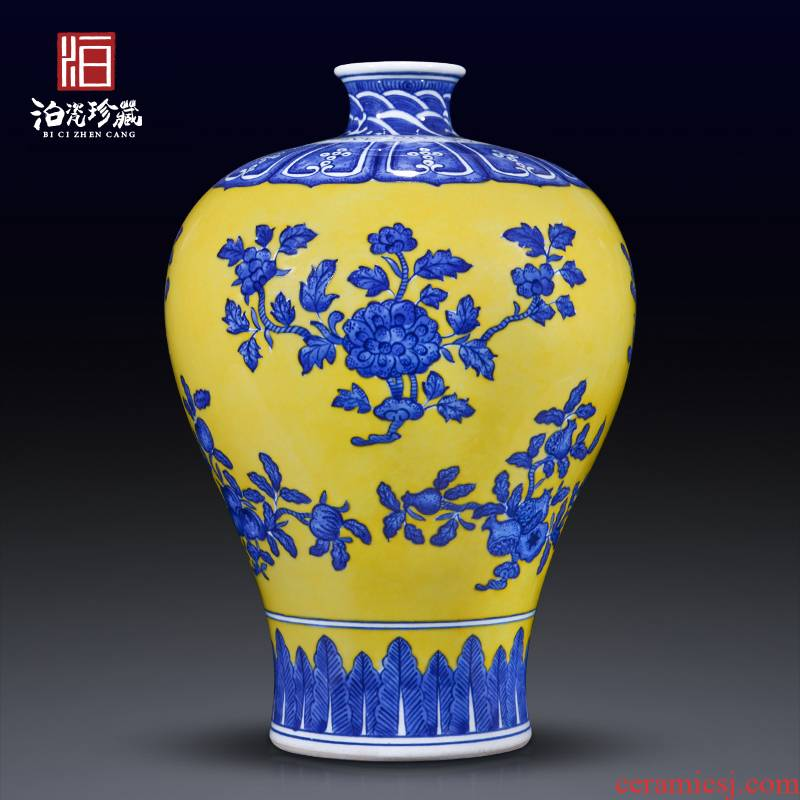 Jingdezhen ceramics imitation the qing qianlong yellow blue and white a fold branch name plum bottle to the sitting room home decoration collection furnishing articles