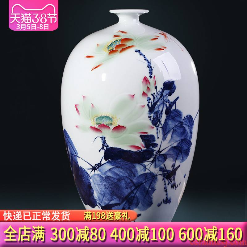 "Jingdezhen porcelain ceramics celebrity virtuosi lotus ""rhyme"" hand - made big vase landed sitting room adornment ornament"