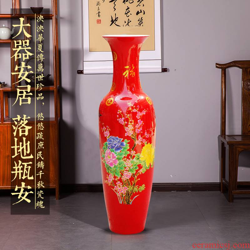 Jingdezhen ceramics China red peony peacock vase of large hotel lobby furnishing articles to heavy large living room