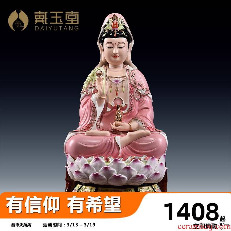 Yutang dai furnishing articles at home porcelain avalokitesvara figure of Buddha temple consecrate/14 inches six lotus guanyin in red color
