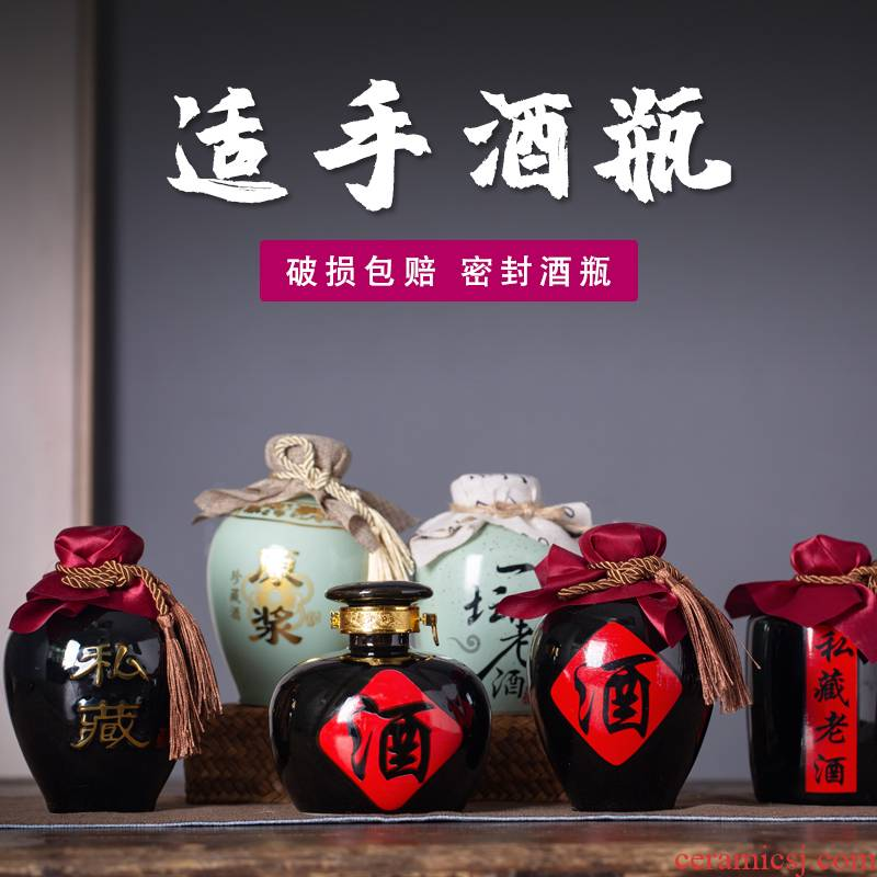 Jingdezhen ceramic bottle small jar 1/2/3/5/10 jin liquor bottles household seal wine hip flask