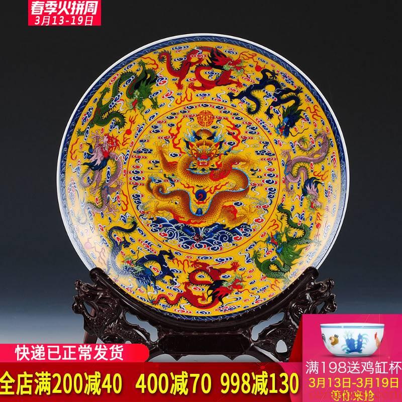 Jingdezhen ceramics, Kowloon figure feng shui hang dish decorative plate modern Chinese style living room decoration furnishing articles