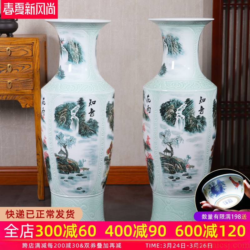 Large ceramics jingdezhen landing big vase furnishing articles hand - made porcelain of spring, summer, autumn and winter sitting room hotel decoration