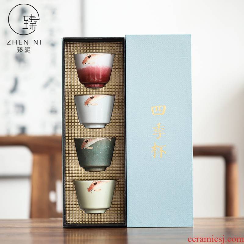 By mud Japanese masters cup kung fu tea cups more retro up ceramic bowl with large sample tea cup every year