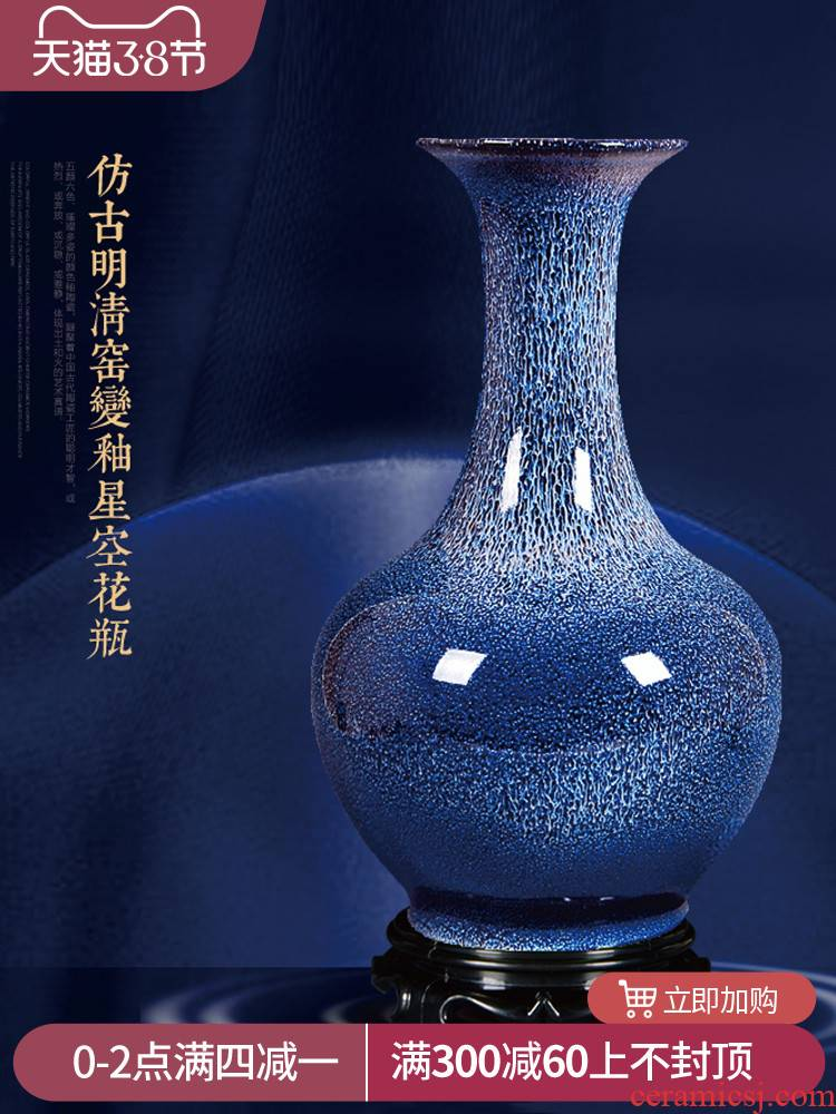 Creative up jingdezhen ceramics vase furnishing articles sitting room porch decoration decoration of the new Chinese style household flower arrangement