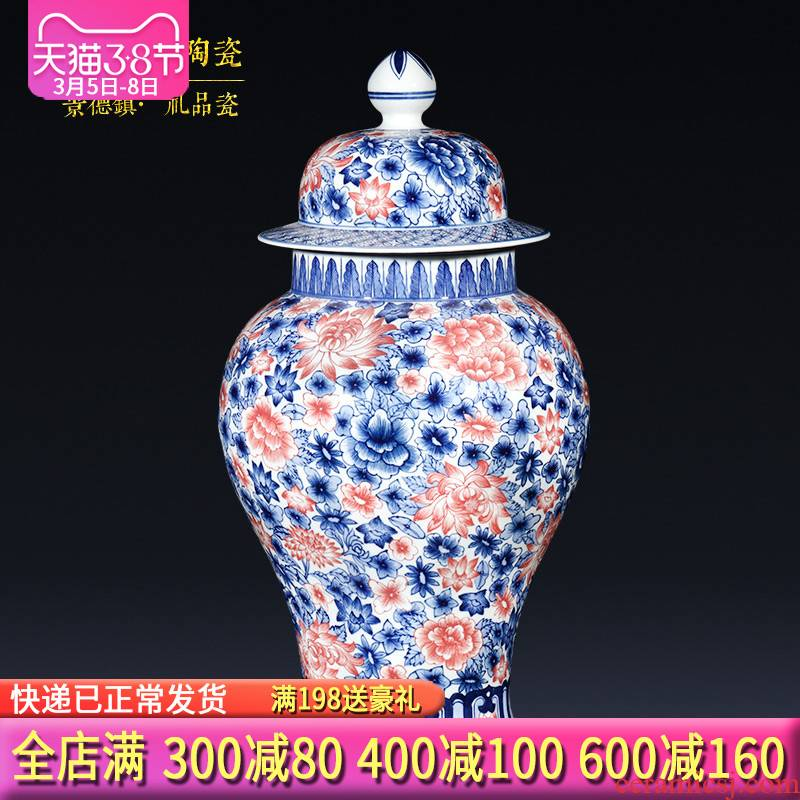 Jingdezhen ceramics antique hand - made general blue and white porcelain jar of furnishing articles of Chinese style living room porch decoration gifts