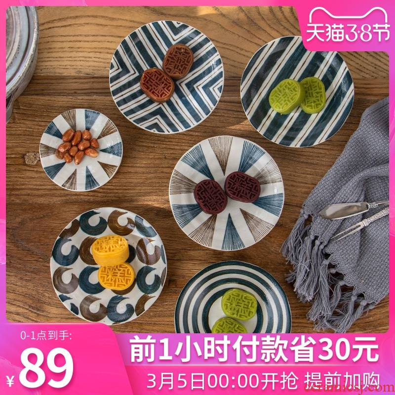 Meinung burn imported Japanese ceramics tableware household move coloured drawing or pattern suit 5.5 inch snack plate round plate