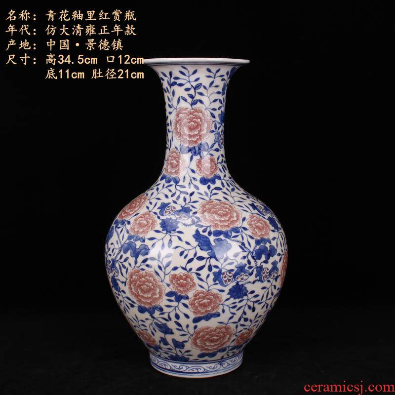 Jingdezhen blue and white youligong peony vase imitation yongzheng antique bound branch lines, the design of Chinese style household adornment furnishing articles
