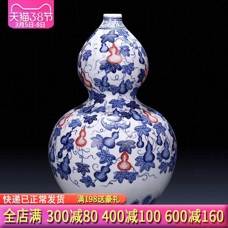 Jingdezhen ceramics imitation yongzheng hand - made of blue and white porcelain bottle gourd vases, flower arranging wine rich ancient frame is placed in the living room