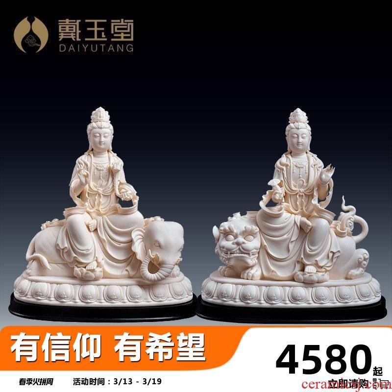 Yutang dai dehua its art collection/manjusri, samantabhadra bodhisattva (jade red porcelain) D01-050