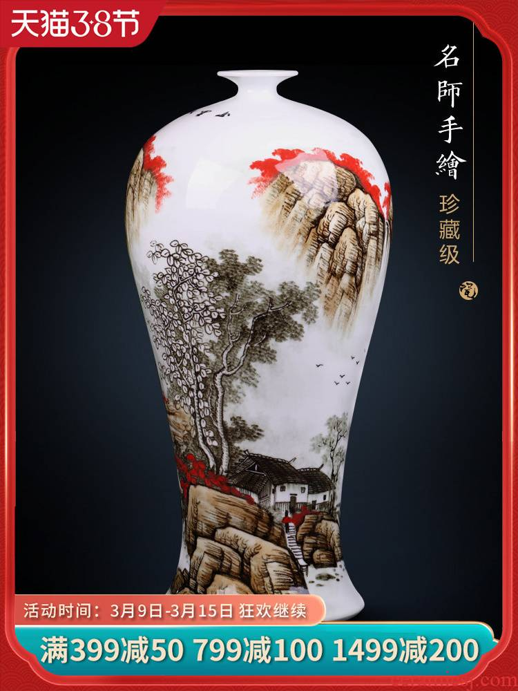 Jingdezhen ceramics hand - made scenery mei bottle vases, flower arranging Chinese style household crafts living room TV cabinet furnishing articles
