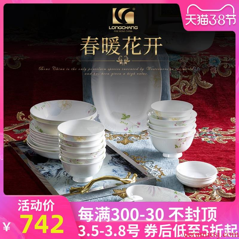 Tangshan etc. Counties ipads porcelain tableware suit spring flowers covered 30 times luxurious dishes set tableware suit ipads porcelain tableware