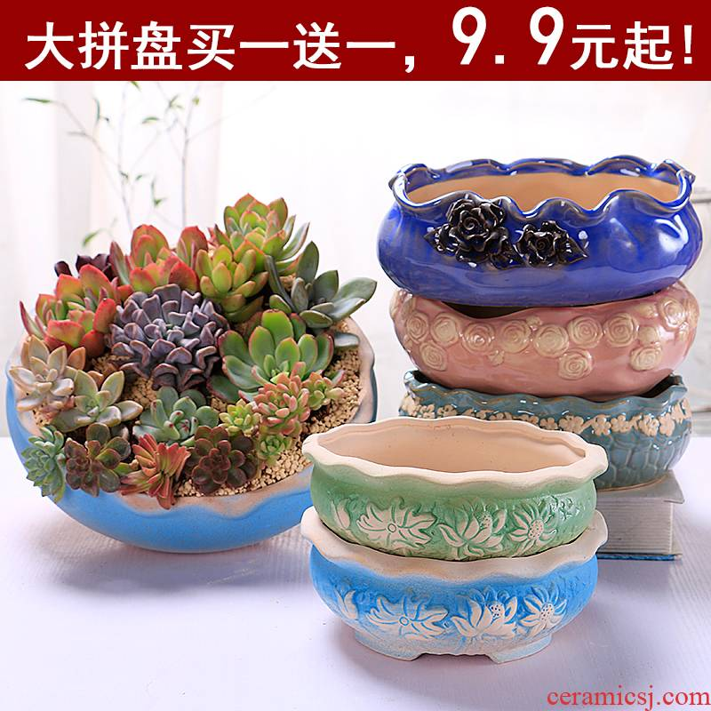 Creative move fleshy flowerpot ceramic package mail special offer a clearance coarse pottery breathable large - diameter large meat platter of the plants