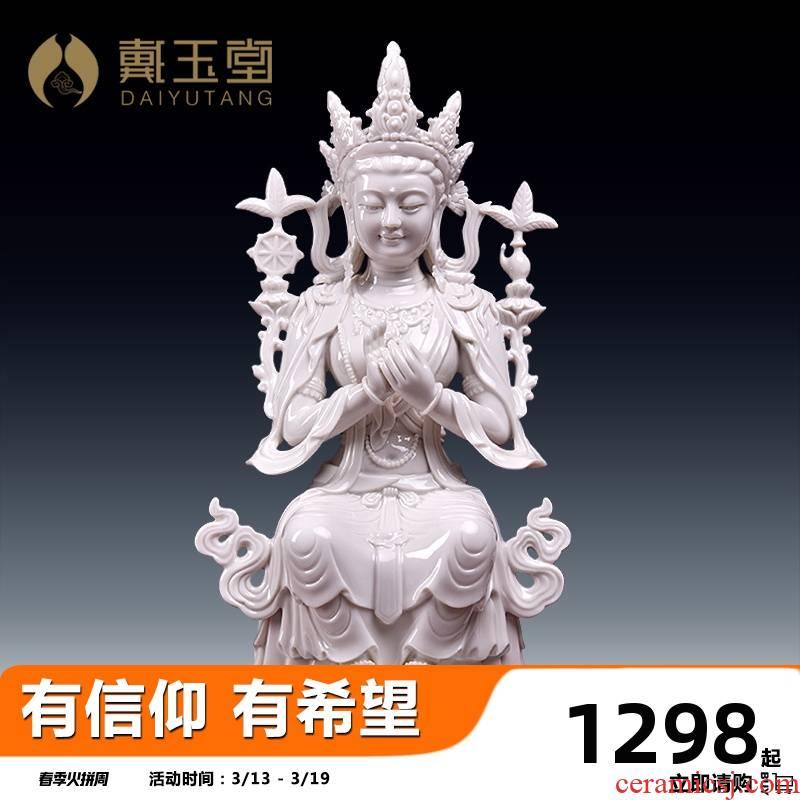 Yutang dai dehua porcelain its art ceramic sect furnishing articles/12 inches of figure of Buddha maitreya bodhisattva D21-47