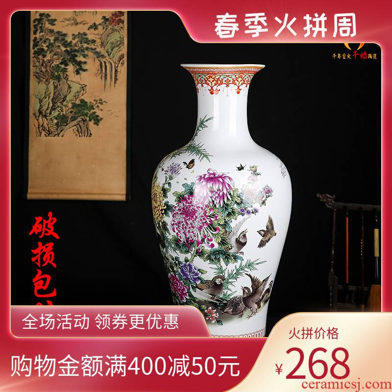 Large vases, sitting room of Chinese style household adornment antique porcelain of jingdezhen ceramics furnishing articles name plum by of birds