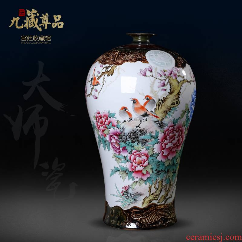 Jingdezhen ceramic hand carved blooming flowers mei bottles of Chinese style living room TV ark, flower arranging porch is decorated furnishing articles