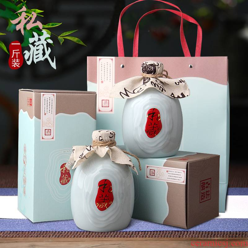 An empty bottle of jingdezhen ceramic 1 kg pack creative household decoration seal wine jar wine liquor pot of empty bottles