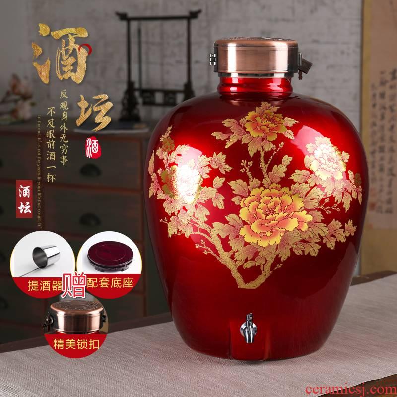 Jingdezhen mercifully wine jars ceramic bottle mercifully wine 10 jins 20 jins 30 jins 50 jins home wine storage jars
