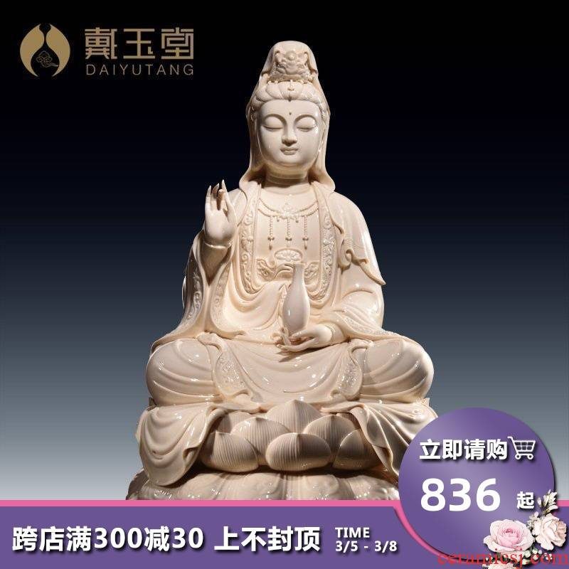 Yutang dai ceramic household kwan Yin - statute to the sitting room that occupy the home furnishing articles/yellow lotus jade goddess of mercy