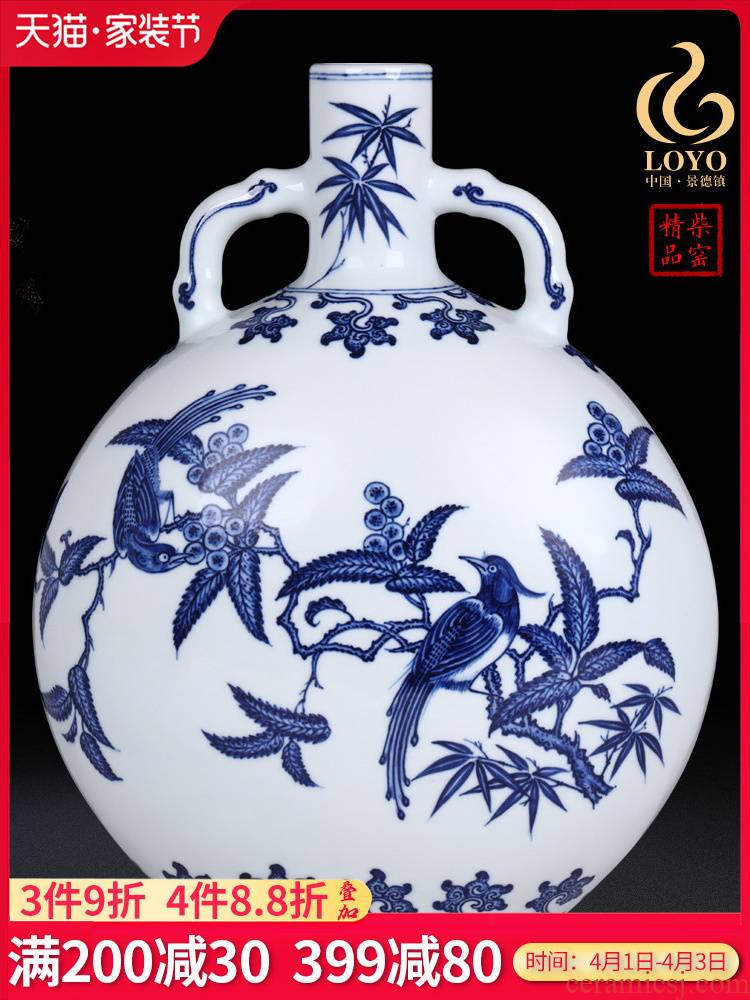 Jingdezhen ceramics vase furnishing articles imitation the qing yongzheng maintain blue and white flowers and birds on bottles of Chinese style household ornaments