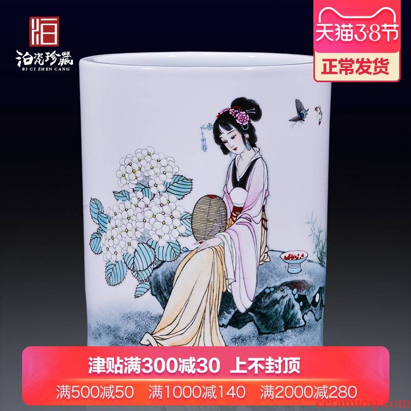 Jingdezhen ceramics Dai Ronghua works red bean was born austral household living room a study flower arranging four place brush pot