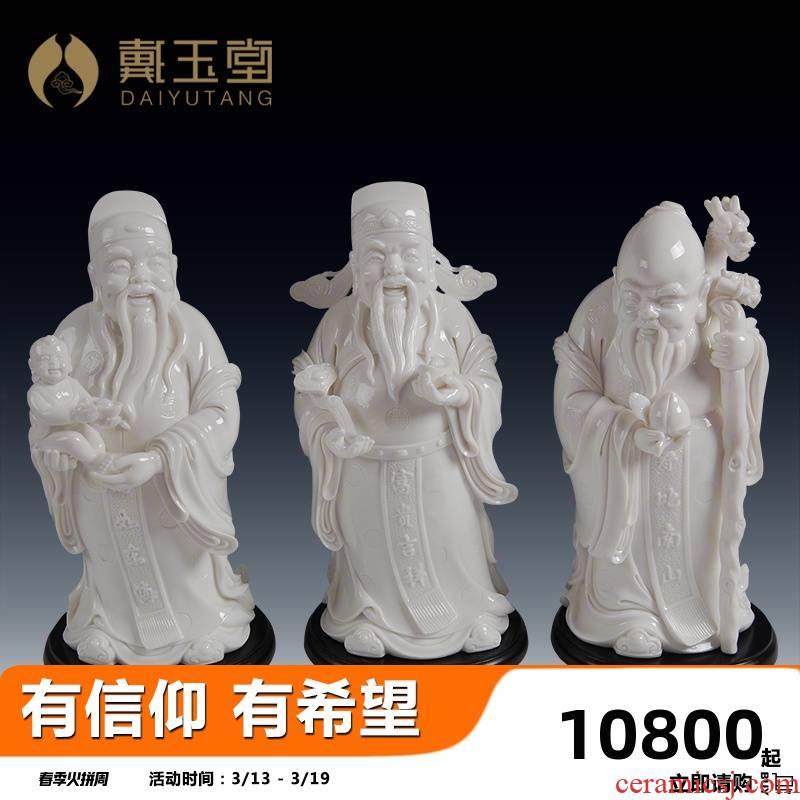 Yutang dai white marble porcelain claus gift crafts dehua white porcelain 12 inches fu lu shou samsung gods