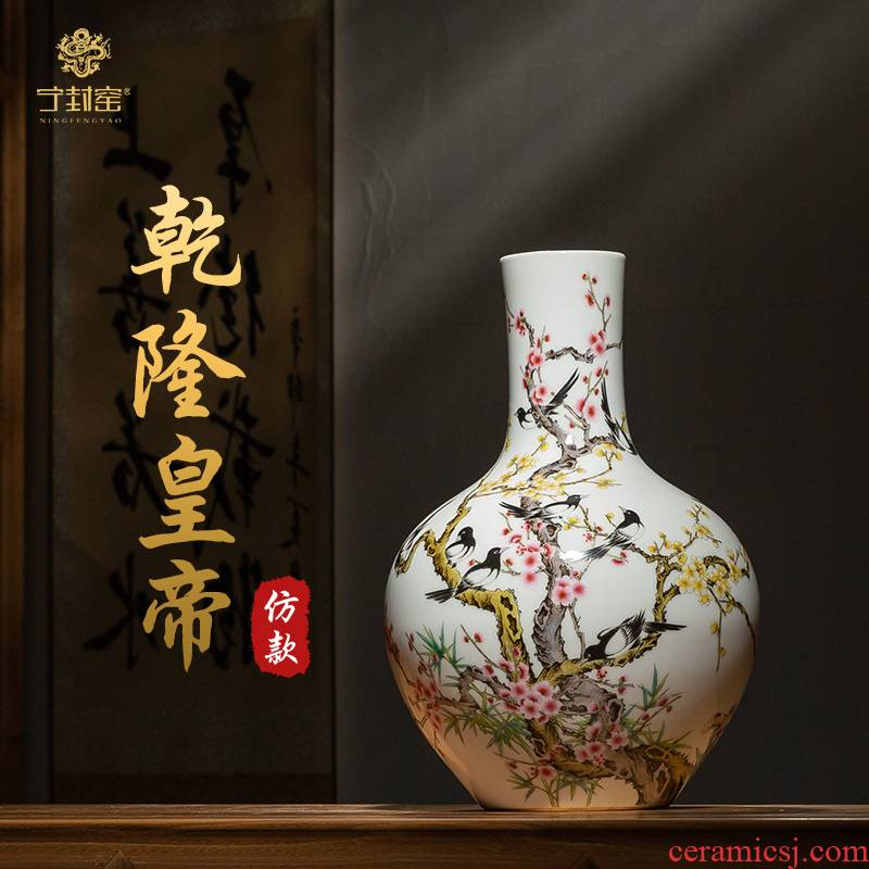 Better sealed up with porcelain of jingdezhen ceramic antique hand - made pastel home furnishing articles rich ancient frame big Chinese porcelain vase
