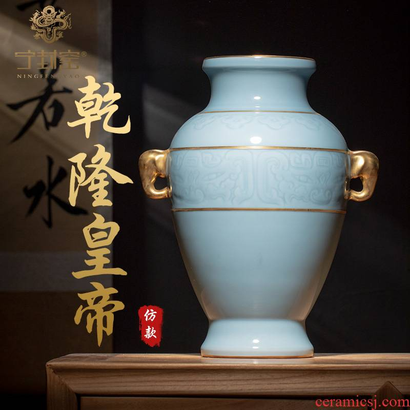 Ning hand - made antique vase seal up with jingdezhen ceramic bottle vase furnishing articles sitting room animal print the see colour like the ear