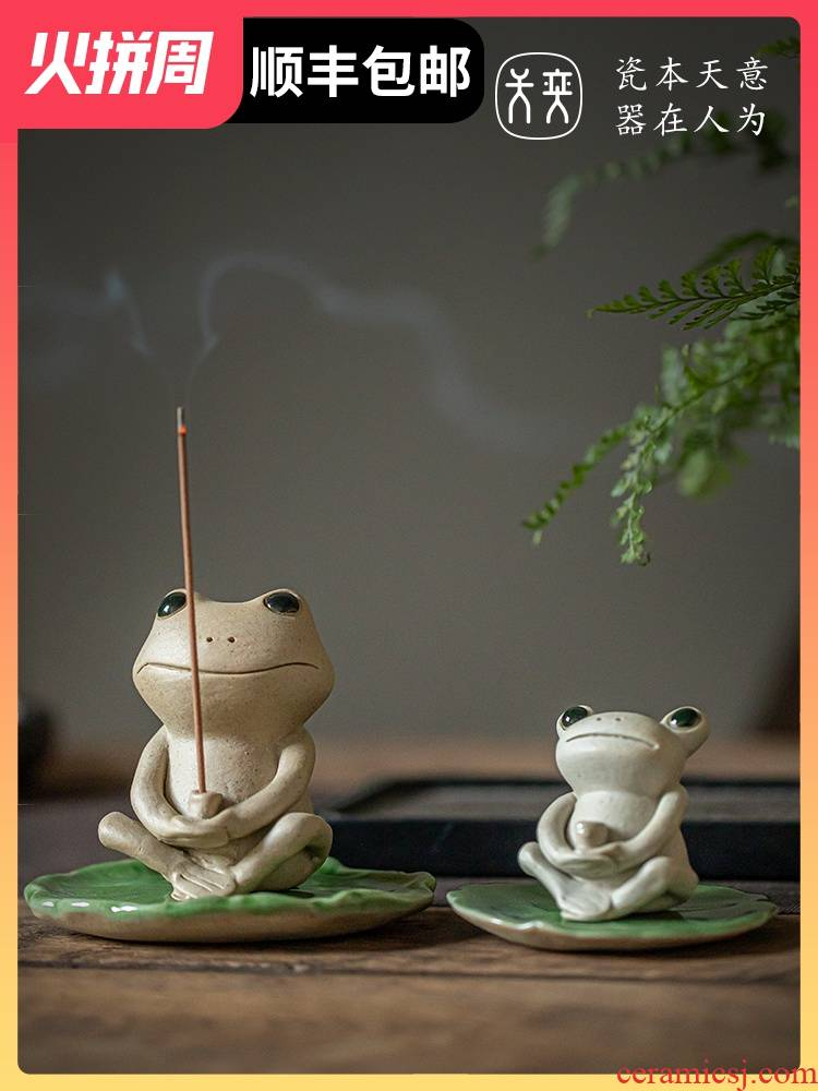 The frog ceramic incense buner sweet express it in mini joss stick holder frame creative small place, a joss stick inserted fragrant incense zazen means