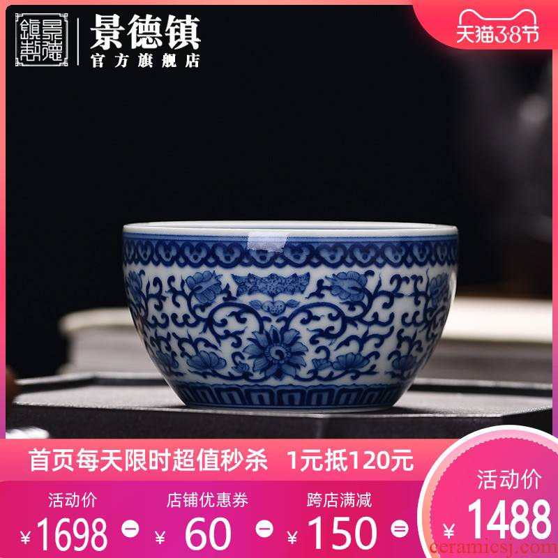 Jingdezhen flagship store manual under glaze blue and white maintain ceramic masters cup single tea cup sample tea cup to collect