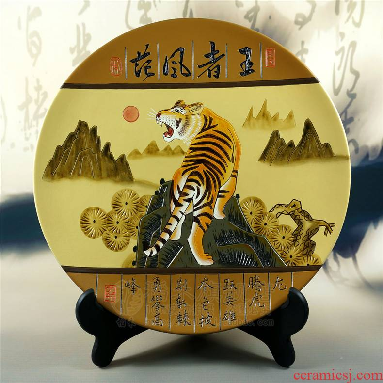 Disc ceramic arts and crafts home sitting room adornment sat dish furnishing articles made pottery plate Chinese style classical festival gifts