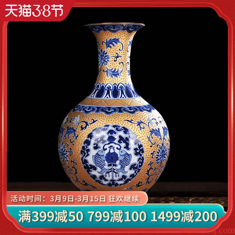 Jingdezhen ceramics porcelain vase with jinbao fish bottle of flower appreciation of modern Chinese penjing decorative arts and crafts
