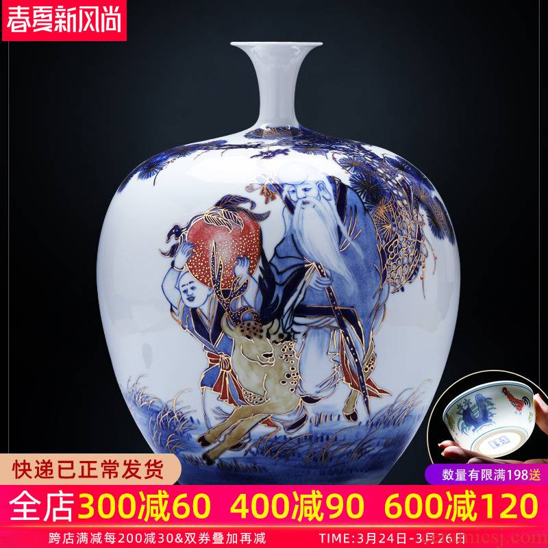 Jingdezhen ceramics master see colour character longevity figure big pomegranate hand - made vases bottles of new Chinese style household act the role ofing is tasted