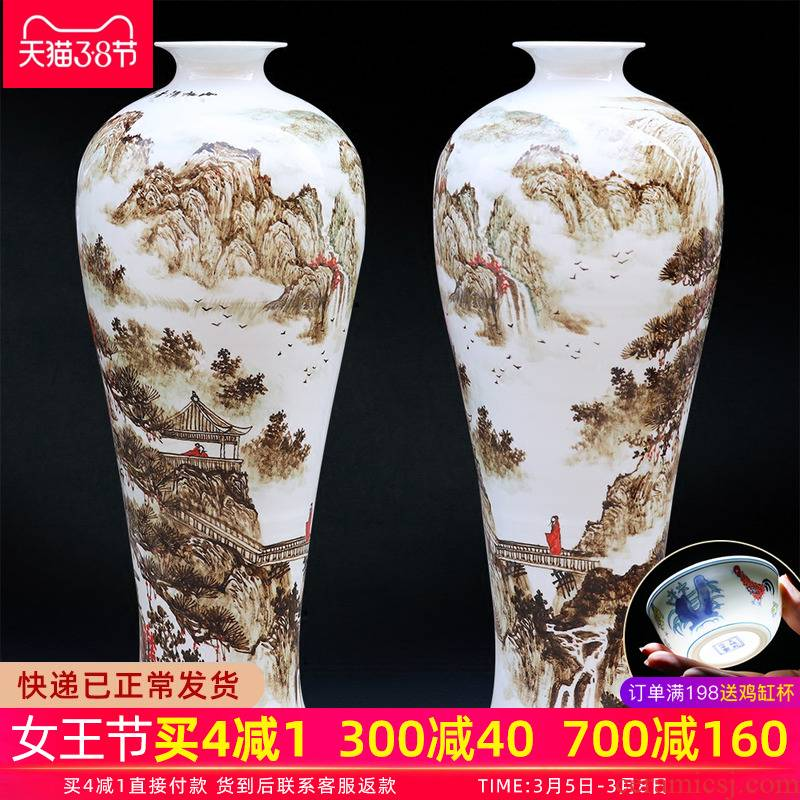 Jingdezhen ceramic vase landed large name plum bottle hand - made scenery surd sitting room place hotel decoration