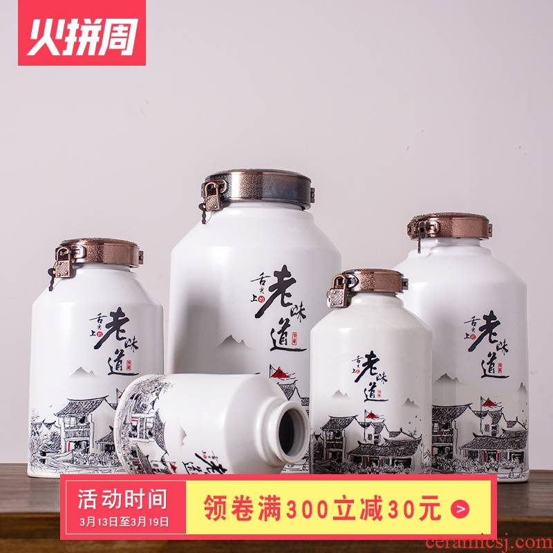 Jingdezhen ceramic small jars 1 catty 2 jins 3 jins 5 jins of 10 jins creative glasswares antique household liquor with gift box