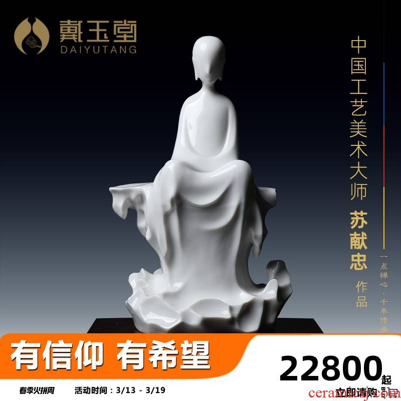 "Yutang dai dehua white porcelain Su Xianzhong its art collection zen sitting room adornment is placed ""zen & middot; Take a rock"""