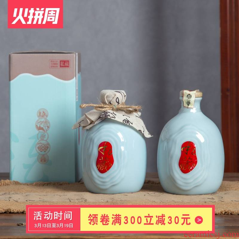 Jingdezhen ceramic bottle 1 catty the an empty bottle with creative gift boxes of household archaize hip flask sealed the empty jar