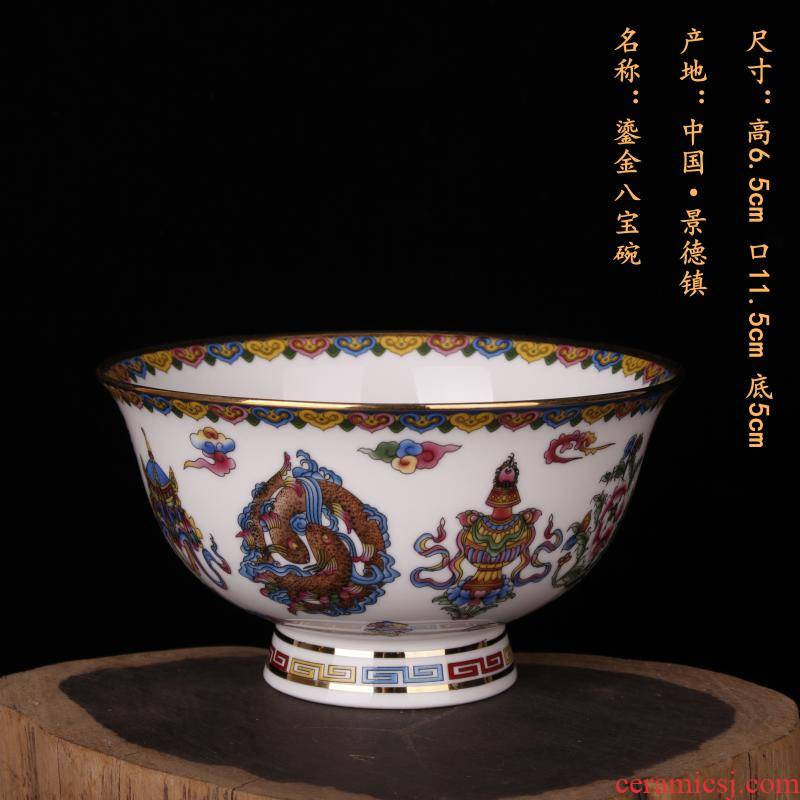 Jingdezhen pastel see bowl of sweet wishes and imitation qianlong antique porcelain Chinese style classical soft adornment bowls furnishing articles