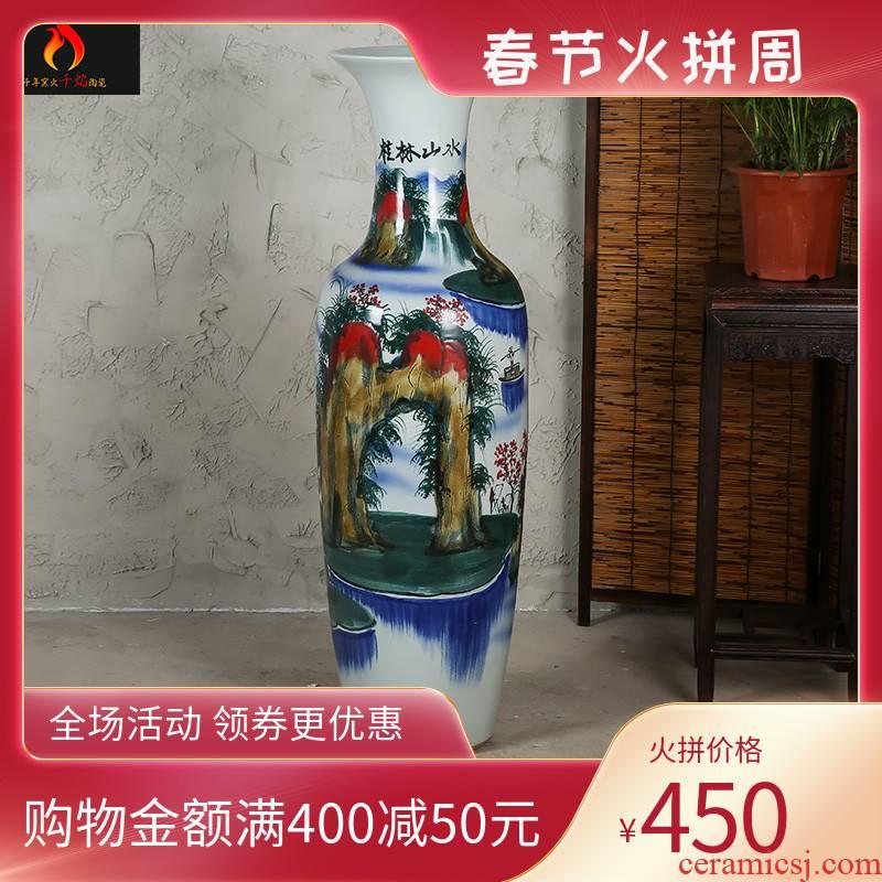 Jingdezhen ceramics landing a large vase hand color variable guilin landscape picture Chinese style living room decoration