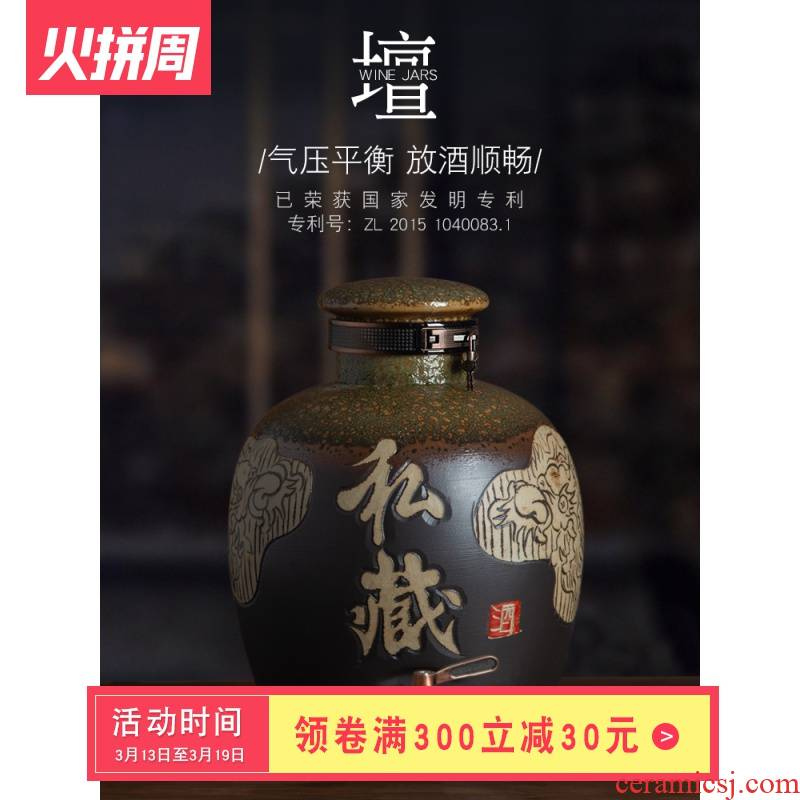 Jingdezhen archaize jars jars with leading ceramic dip bottle 10 jins 20 jins 30 pounds it 50 kg jugs