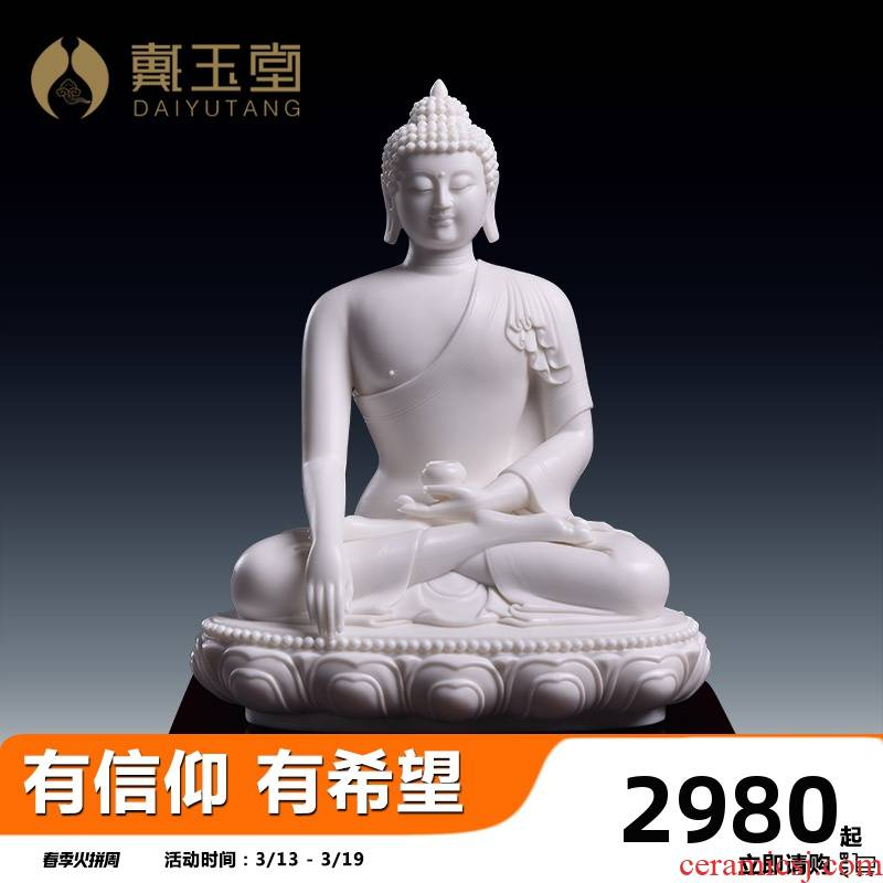 Yutang dai ceramic sakyamuni Buddha had Buddha worship that occupy the home furnishing articles dehua porcelain its art
