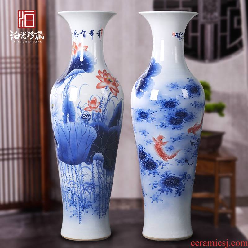 Jingdezhen ceramics of large vases, new Chinese style villa hotel living room a study furnishing articles furnishing articles hotel decoration