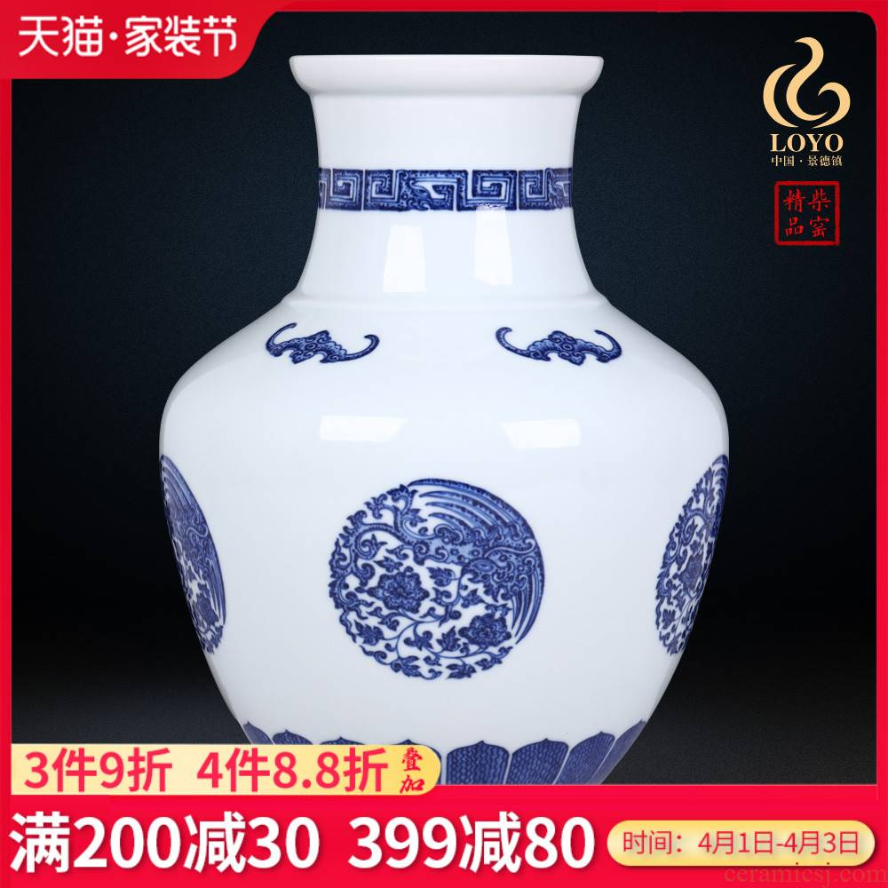 Jingdezhen ceramics vase furnishing articles the qing yongzheng maintain five blessings the lantern bottle arranging flowers sitting room adornment