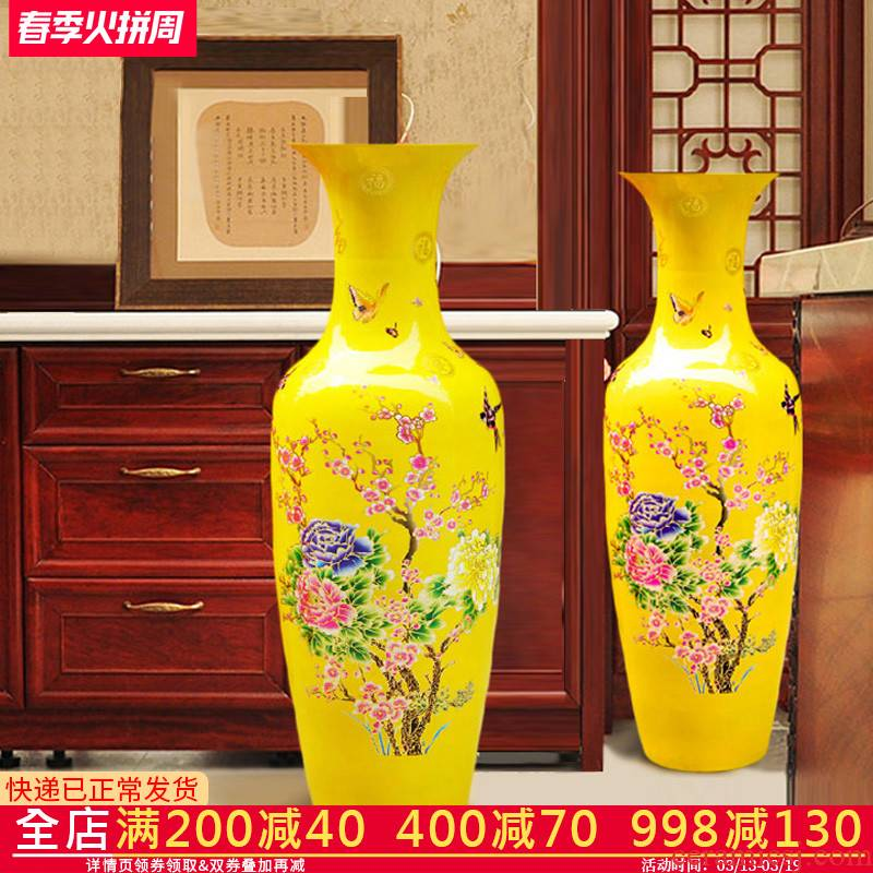 Jingdezhen ceramics of large vases, flower arranging yellow peony home sitting room adornment is placed large size 8
